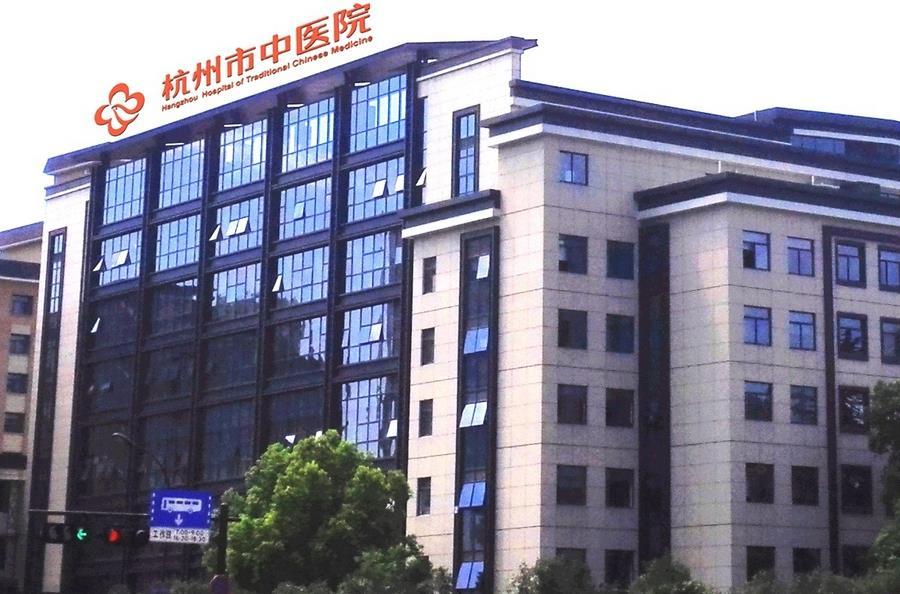 杭州中医院微电影